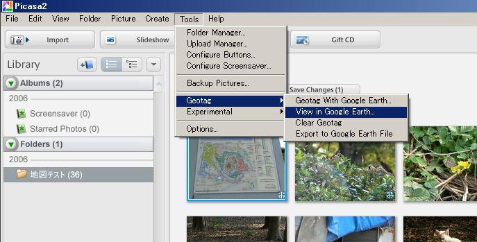 Picasa with web sharing