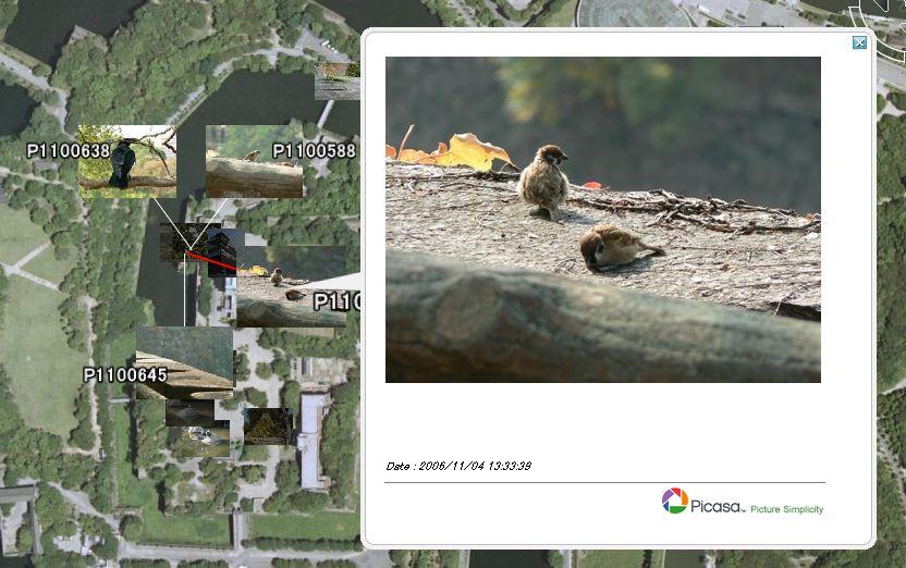 Google Earth 画像拡大